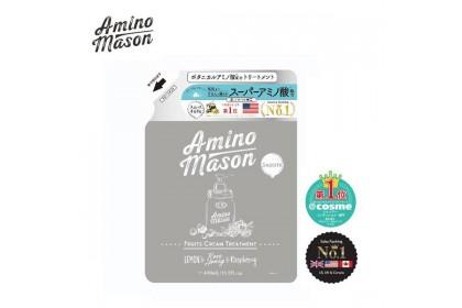 Amino Mason Smooth Treatment - Advanced version