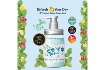 Amino Mason Smooth Whip Cream Shampoo - Mint (450ml)